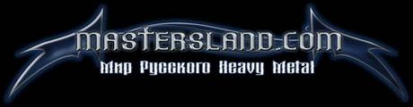 Сайт , посвященный Российскому металлу